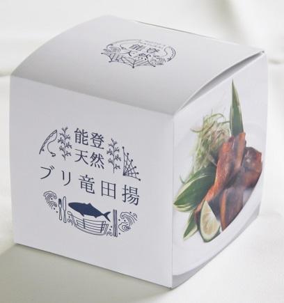 ブリ竜田揚_2711 -外箱
